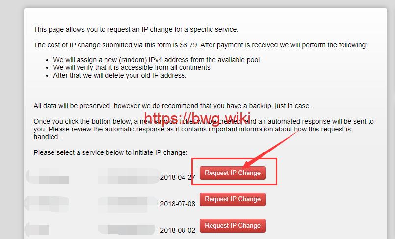 搬瓦工付费更换IP