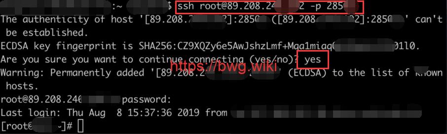 Mac使用终端(Terminal)远程连接并管理搬瓦工VPS